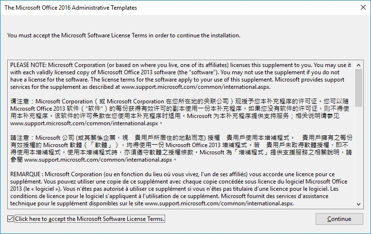 office 2016 admx templates